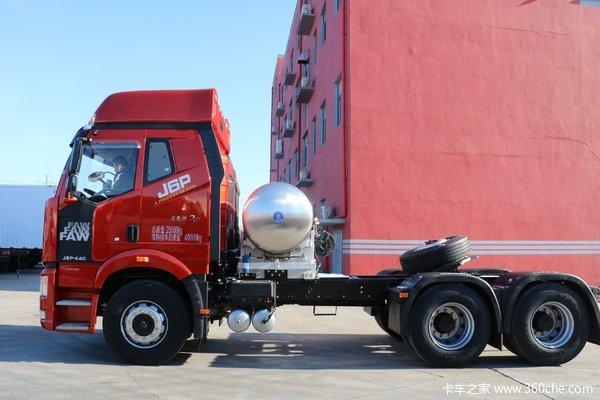 回馈客户解放J6P气罐牵引车仅售43.5万