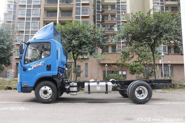 优惠0.3万解放轻卡J6F载货车促销中