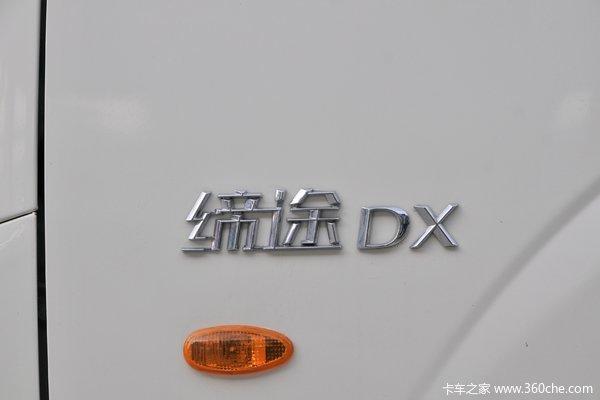 优惠0.3万缔途DX载货车限时促销中