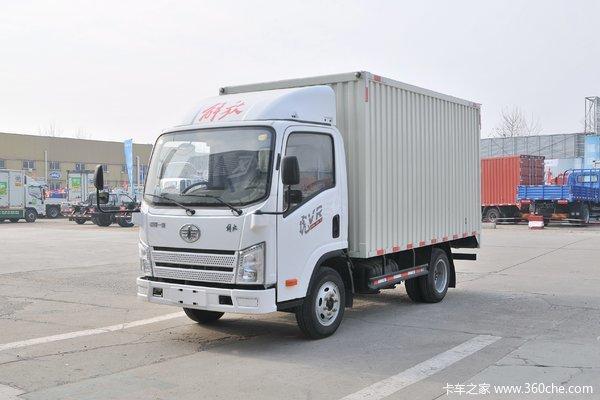 解放 虎VR 88马力 3.7米单排厢式轻卡
