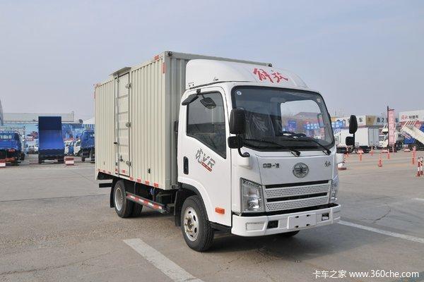 优惠0.1万 忻州市虎VR载货车火热促销中