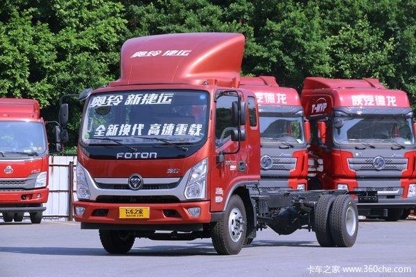 回馈客户奥铃新捷运载货车仅售10.60万