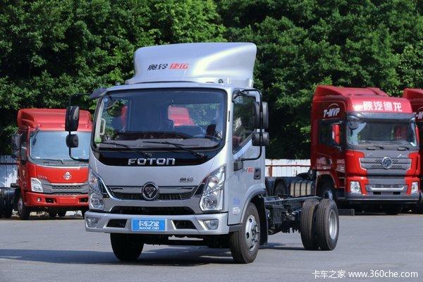 降价促销奥铃捷运载货车仅售9.16万元