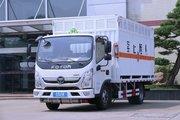 福田 奥铃新捷运 130马力 4X2 4.1米易燃气体厢式运输车(顺肇牌)(SZP5041XRQBJ4)