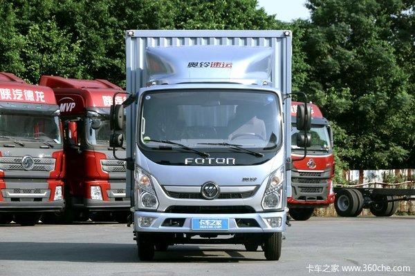 仅售9.48万奥铃速运载货车优惠促销