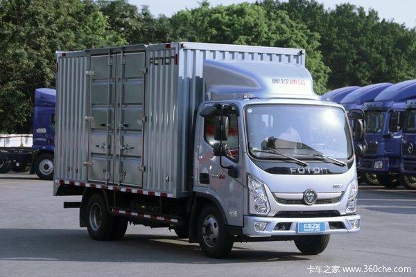 降价促销柳州奥铃速运载货车仅售9.06万