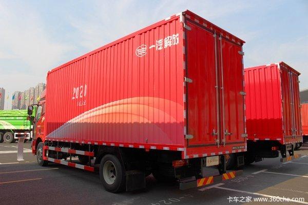 一汽解放 J6L中卡 2020款 领航版 绿通 240马力 4X2 6.8米厢式载货车(CA5180XXYP62K1L4E5)