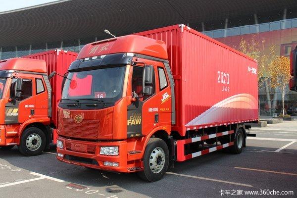优惠0.3万温州解放J6L载货车限时促销