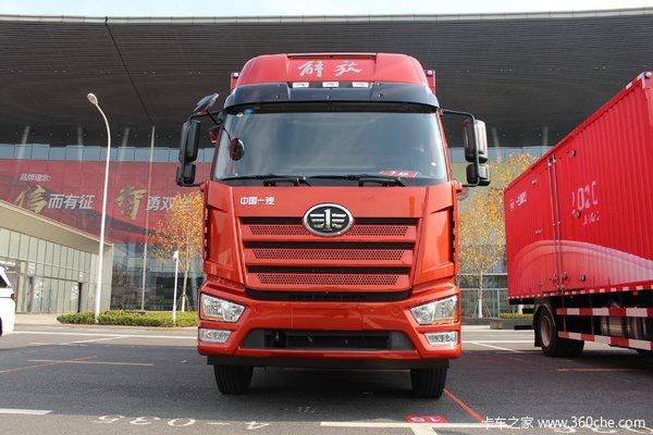 降价促销解放J6L载货车仅售17.88万