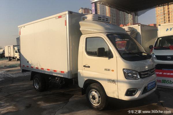 降价促销112马力祥菱M1冷藏车仅售6.98万
