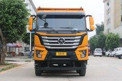 大运 N8V 350马力 6X4 自卸式垃圾车(CGC5250ZLJD5DCGD)