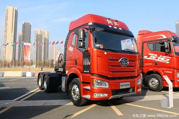 回馈客户深圳解放J6P牵引车仅售39万元
