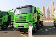 一汽解放 J6P重卡 350马力 8X4 6.8米LNG自卸车(国六)(CA3310P66M26L1T4E6)