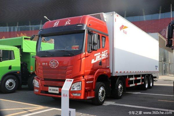 优惠0.5万青岛解放JH6冷藏车促销中