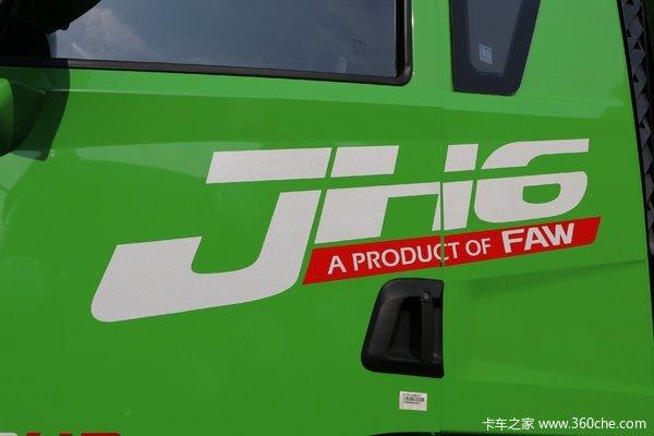 回馈客户解放JH6自卸车仅售36.81万元