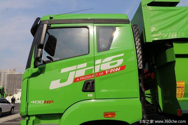 优惠0.2万解放JH6自卸车促销中