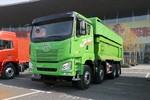 青岛解放 JH6重卡 460马力 8X4 8.2米自卸车(CA5310ZLJP27K15L6T4E5A80)图片