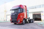 江铃重汽 威龙HV5重卡 460马力 6X4 CNG牵引车(国六)(SXQ4250J4B4N6)