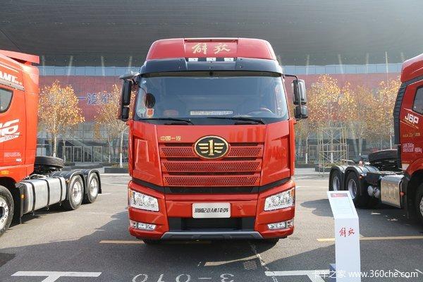 降价促销国六解放J6P牵引车仅售43.50万