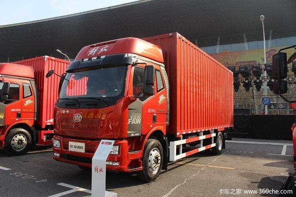 降价促销百色解放J6L载货车仅售16.80万
