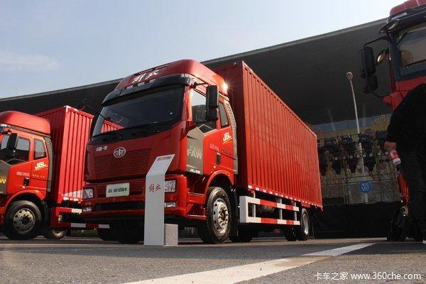 优惠2万 上海义驰解放J6L载货车火热促销中