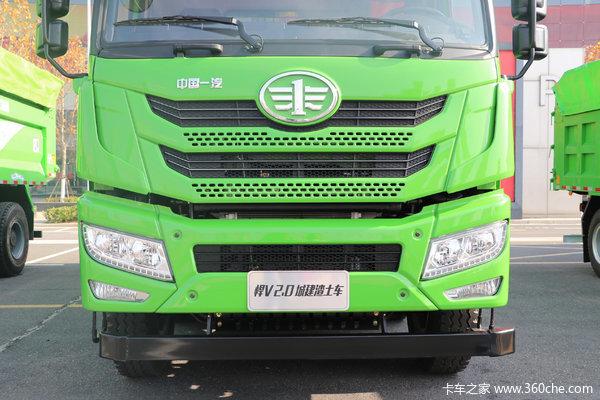 悍V340马力自卸车限时促销中 优惠0.6万