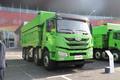 青�u解放 悍V重卡 350�R力 8X4 6.8米LNG自卸�(��六)(CA3310P1K15L4T4NE6A80)