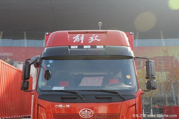 高顶双卧一汽解放J6L载货车促销中