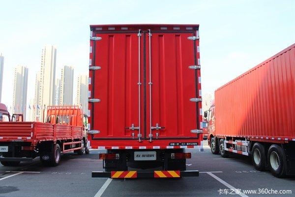 优惠0.5万广州一汽解放J6L载货车促销中