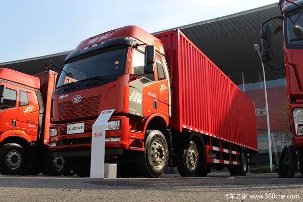优惠0.3万滨州万泉一汽解放J6L载货车促销中