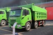 青岛解放 龙V 220马力 6X2 4.5米自卸车(LZT3240P3K2E5T3A90)