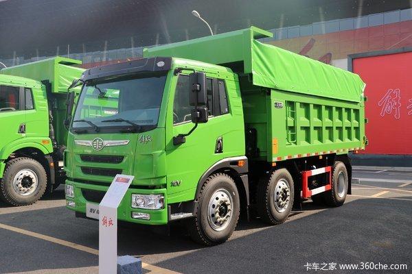 降价促销柳州冠兴龙V自卸车仅售16.40万