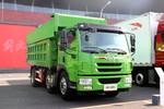 青岛解放 龙V 220马力 6X2 5.2米自卸车(CA3241P3K2E5T3A90)图片