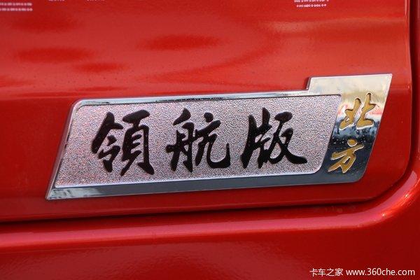 优惠2万龙岩龙昌青岛解放JH6牵引车促销中