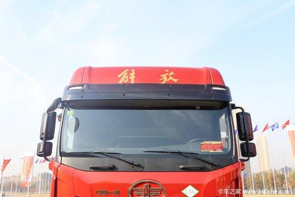 回馈客户徐州解放JH6牵引车仅售30.4万