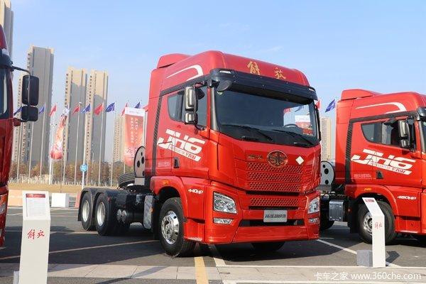 降价促销青岛解放JH6牵引车仅售31.50万