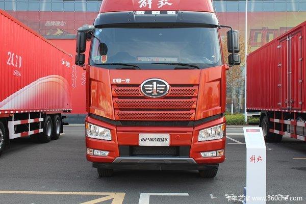 优惠0.3万解放J6P载货车促销中