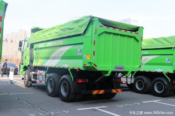 直降5000元解放J6P自卸车促销中