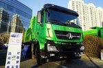 北奔重卡 V3 8X4 9.7米排半纯电动自卸车234kWh