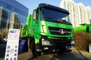 北奔重卡 V3 8X4 9.7米排半純電動自卸車
