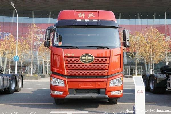 降价促销一汽解放J6P牵引车仅售32万