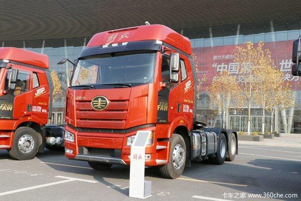 降价促销解放J6P牵引车仅售37.50万