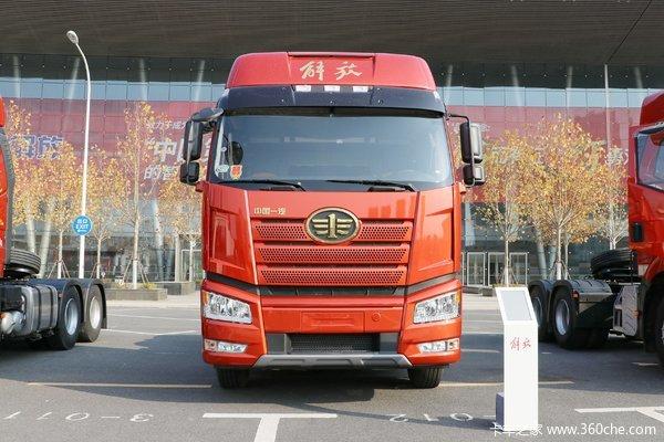 一汽解放 新J6P重卡 2020款 质惠版 440马力 6X4 LNG牵引车(国六)