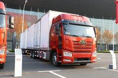 一汽解放 新J6P 领航版 460马力 6X4 9.4米中置轴载货车