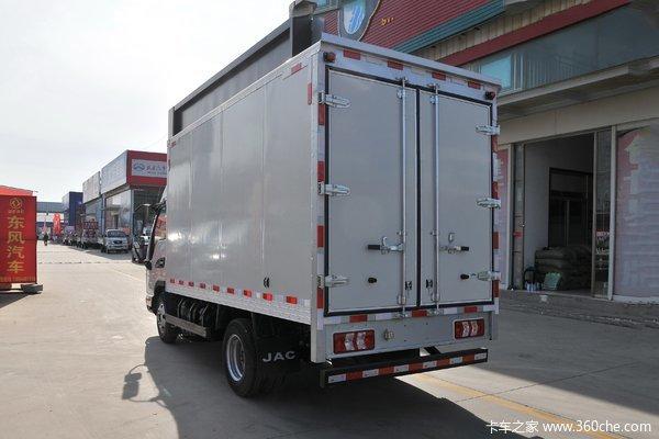 降价促销广州骏益康铃J3载货车仅售8.80万