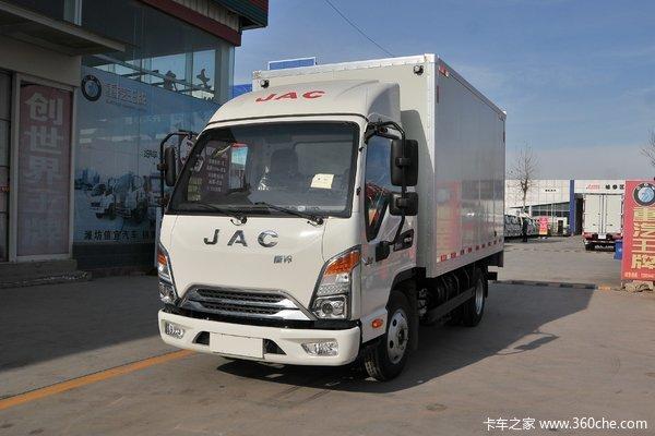 江淮 康铃J3 115马力 4.15米单排厢式轻卡