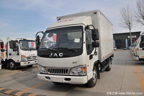 回馈客户江淮康铃H3载货车仅售7.30万