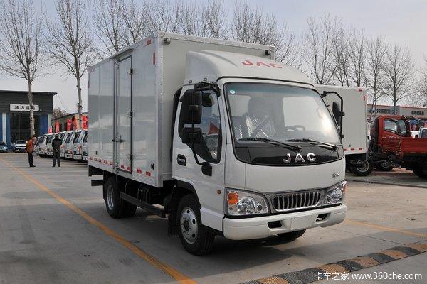 优惠0.3万康铃H3载货车促销中