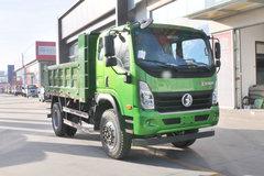 中国重汽成都商用车(原重汽王牌) 腾狮 160马力 4X2 4.44米自卸车(CDW3180A3R5)