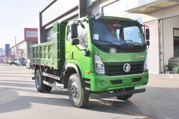 中国重汽成都商用车(原重汽王牌) 腾狮 160马力 4X2 4.44米自卸车